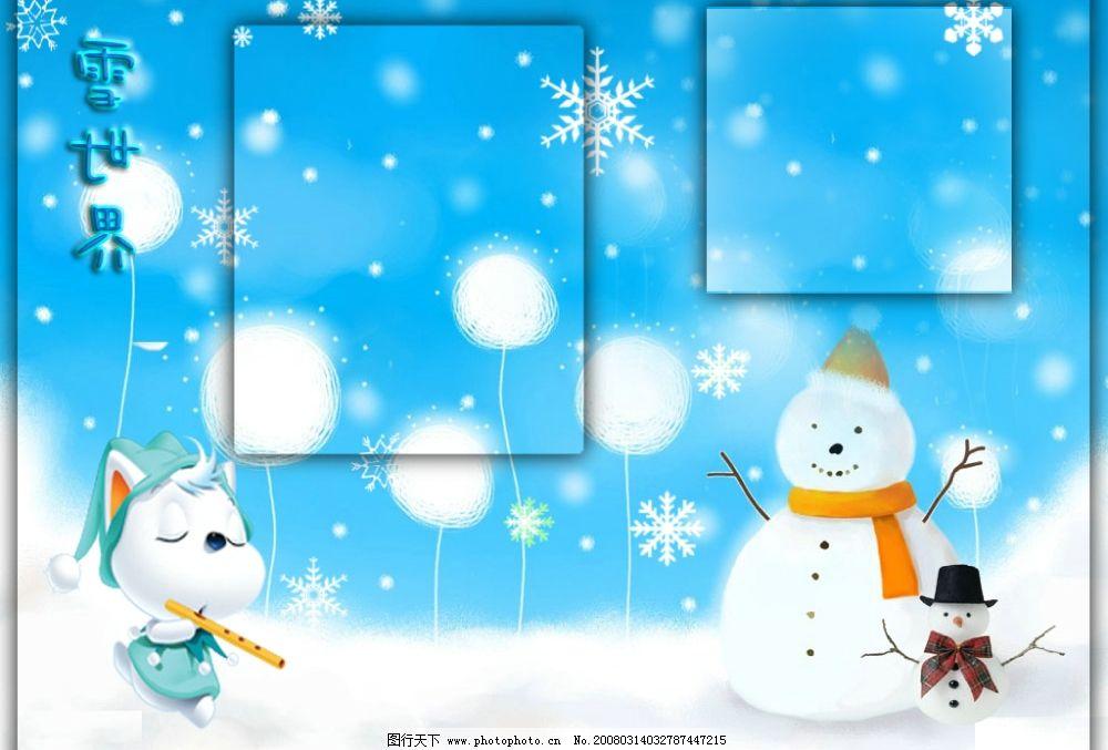 下雪啦图片