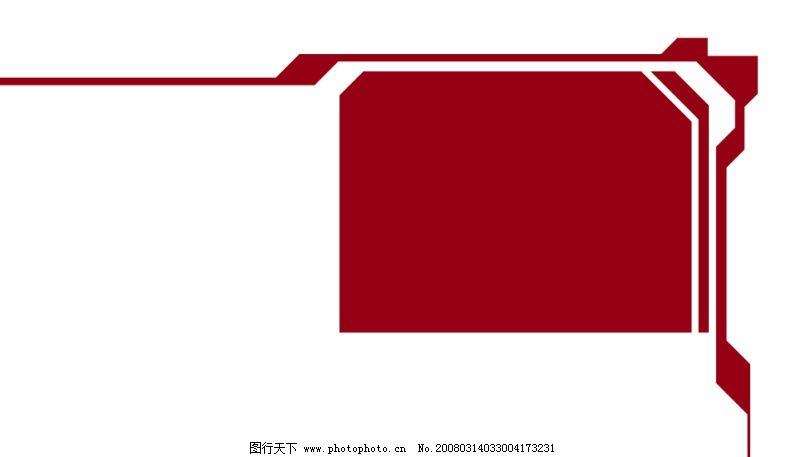 邊框悍將0061