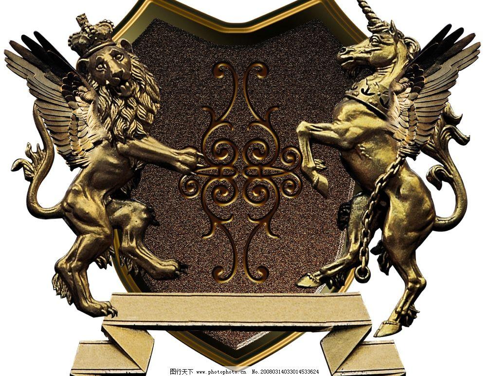 金属徽标 狮子 独角兽 盾牌 psd分层素材 psd图集 源文件库   psd