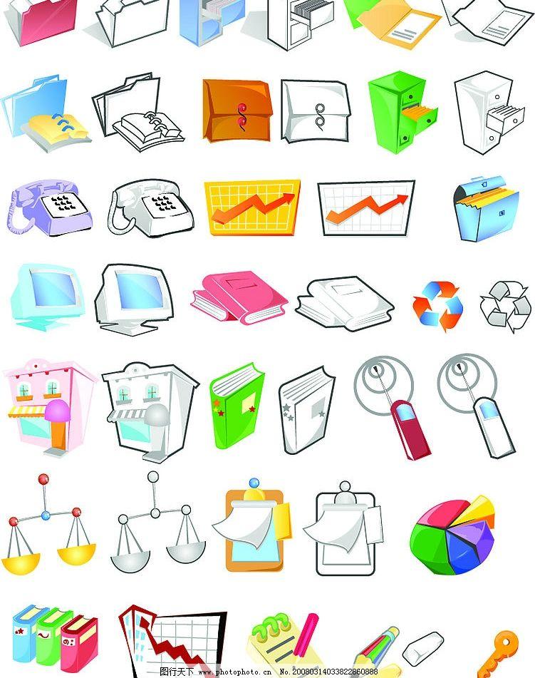 办公用品 电脑 电话 书 包 柜 其他矢量 矢量素材 矢量点缀素材 矢量