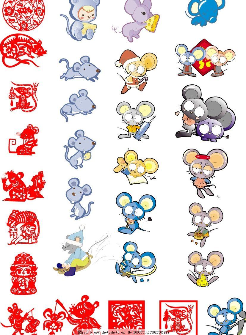 十二生肖之矢量鼠 矢量素材 生肖图 鼠 剪纸 卡通 其他矢量 矢量图库