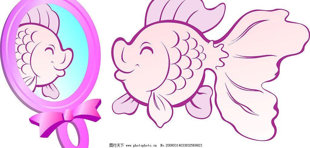 小鱼照镜子 鱼 镜子 矢量 其他矢量 矢量素材 素材 矢量图库   cdr