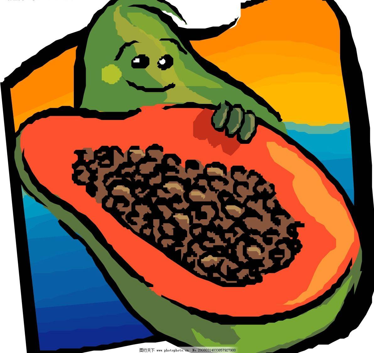 矢量卡通木瓜图片