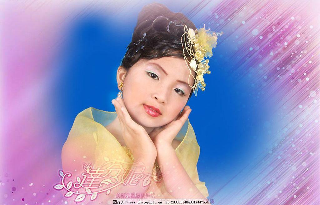 可爱的小女孩 美丽 其他