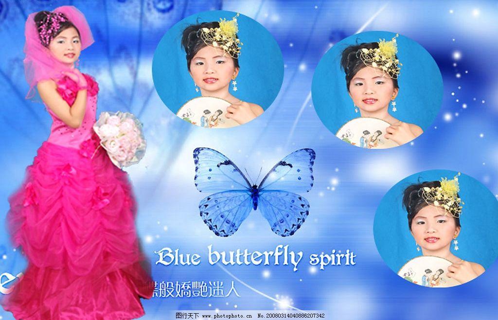 可爱的小女孩 美丽 图片素材 摄影图库
