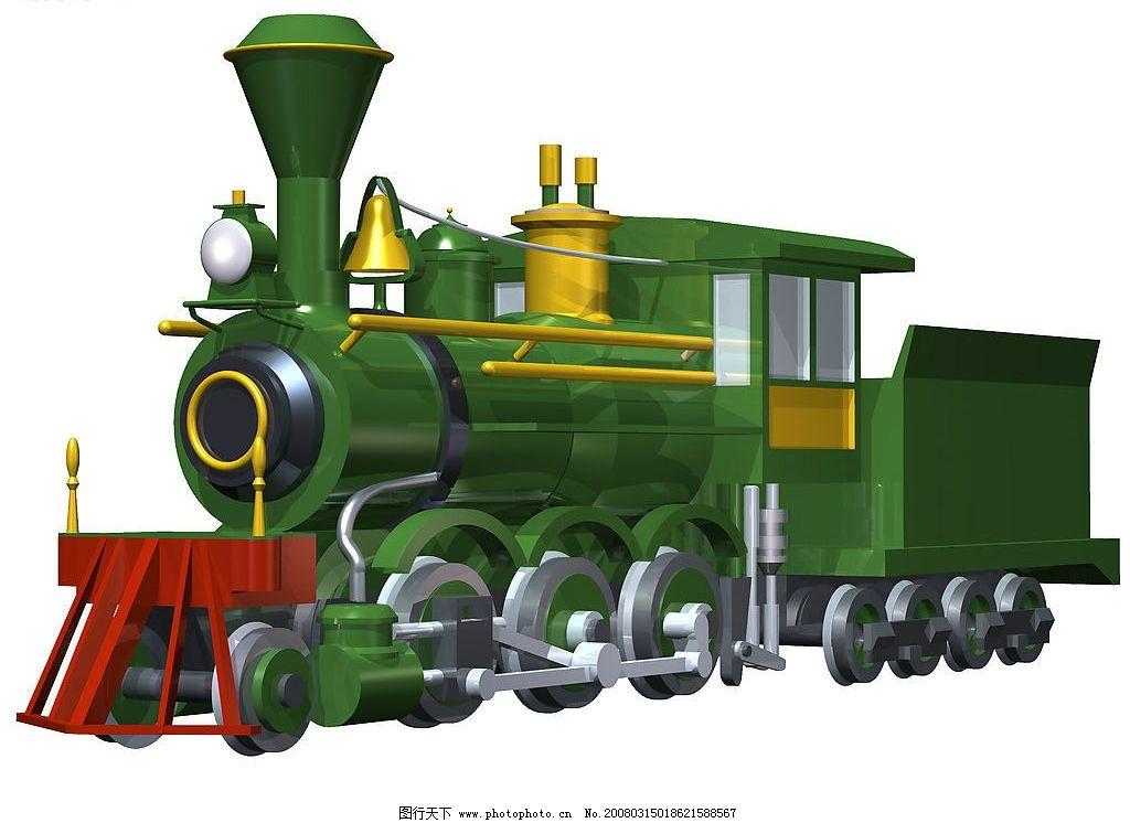 火车头 卡通 模型 火车 动漫动画 其他 设计图库 350 jpg