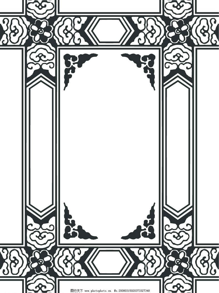 边框 底纹边框 花纹花边 传统图案 矢量图库   cdr