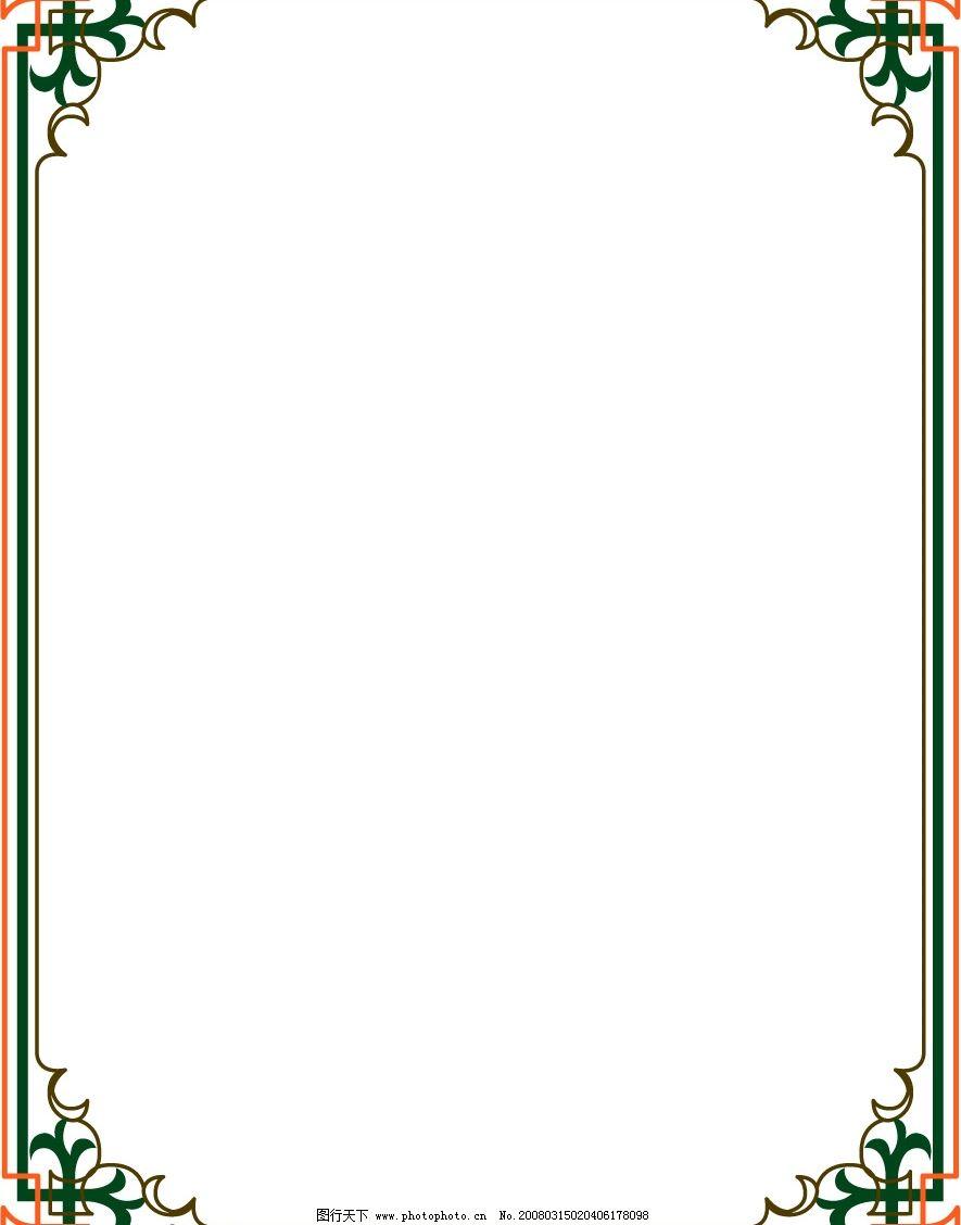 ppt 背景 背景图片 边框 模板 设计 相框 885_1128 竖版 竖屏