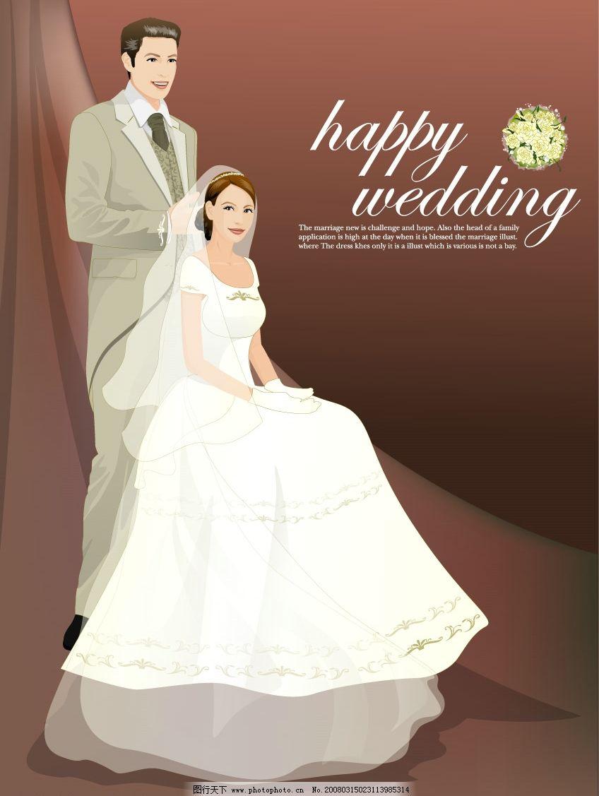 婚礼 婚礼庆典 矢量人物 日常生活 卡通人物矢量图 矢量图库   ai