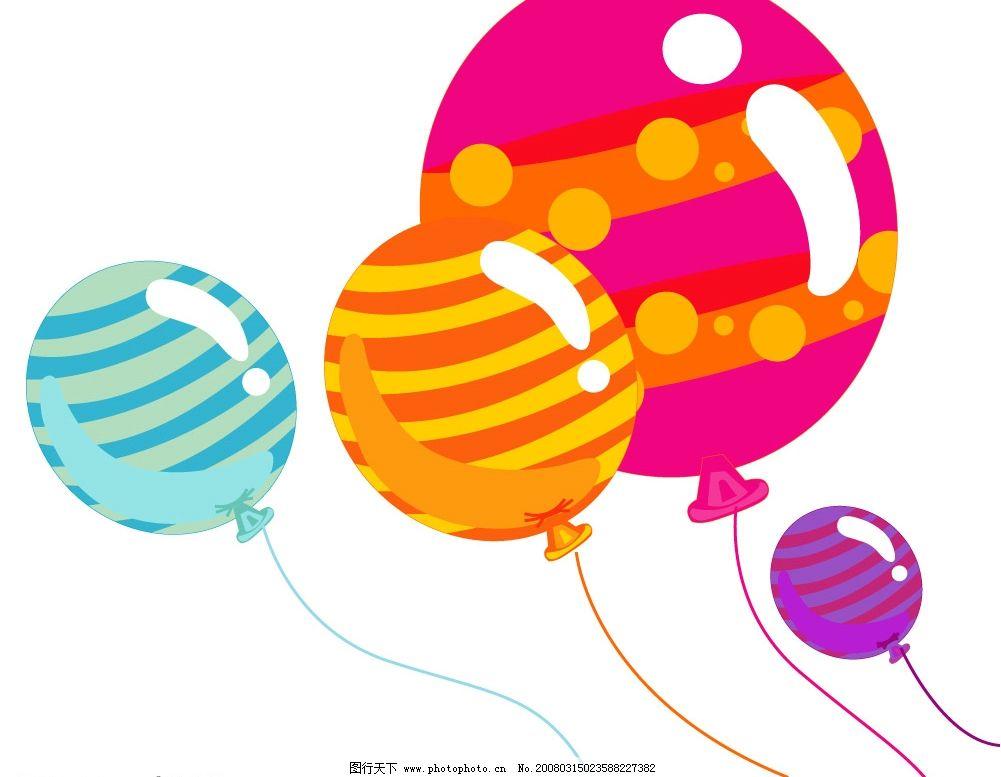 卡通小气球 矢量人物 儿童幼儿 小人 矢量图库   cdr