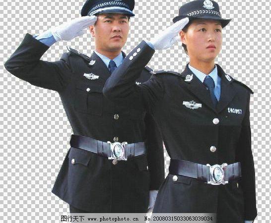 扣好的人民警察图片