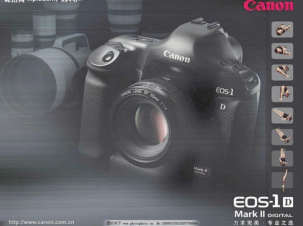 佳能 佳能相机 佳能相机海报 设计图库 相机 佳能海报设计素材 佳能