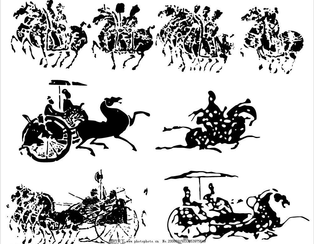 古代马车 其他矢量 矢量素材 矢量图库   cdr