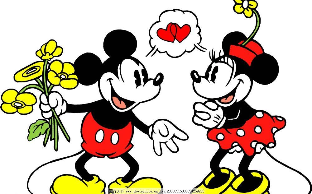 可爱 米老鼠2图片