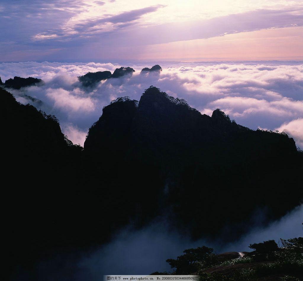 名山大川 名山 大川 自然景观 山水风景 摄影图库 300 jpg