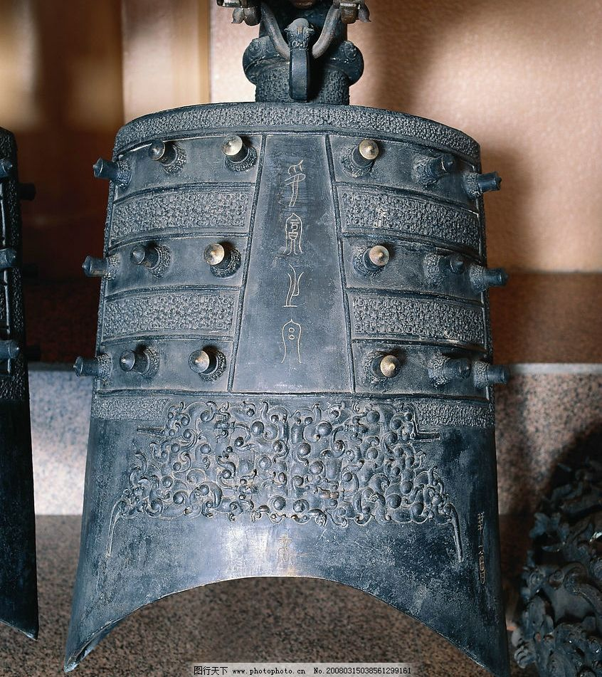 高清晰古代文物青铜器图片