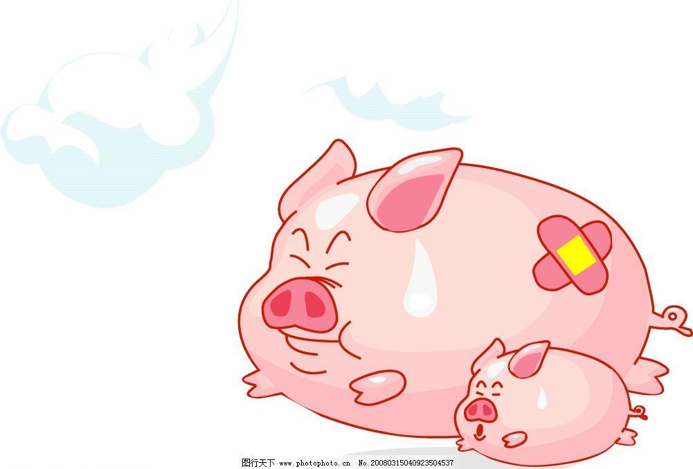 卡通小猪图片_动画素材_flash动画_图行天下图库