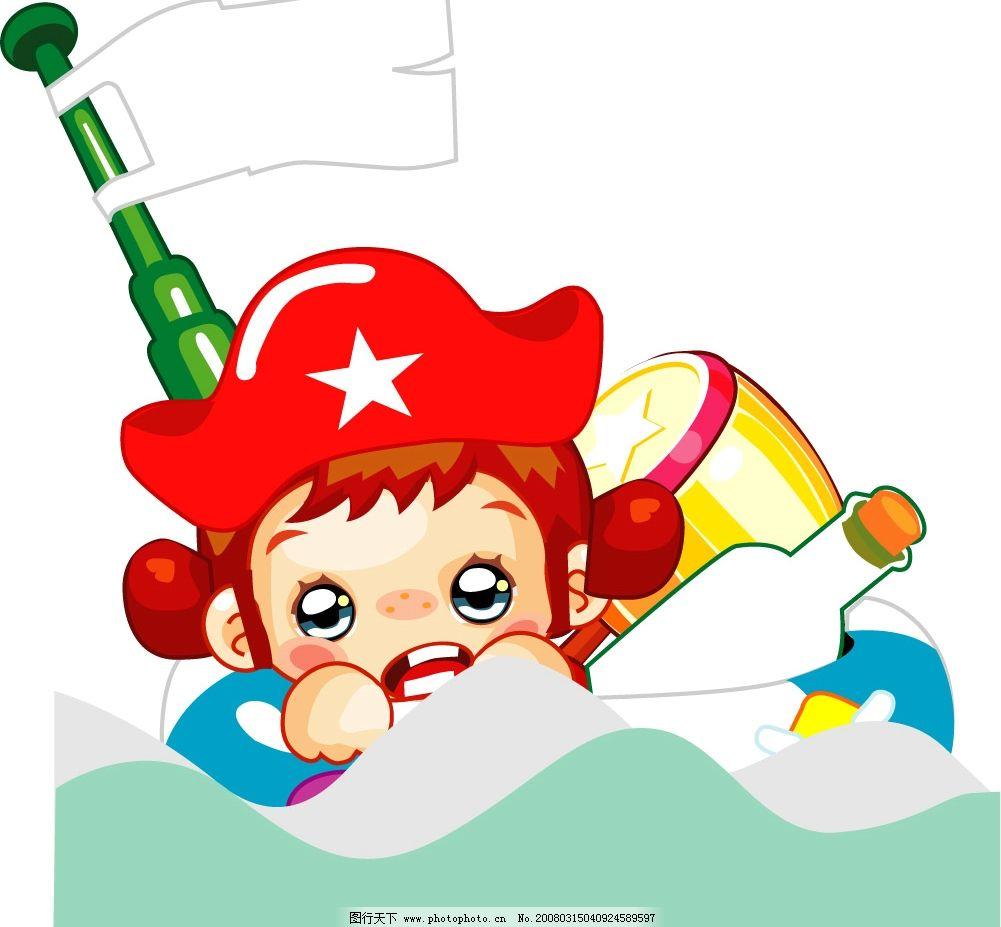 卡通小人图片_动画素材_flash动画_图行天下图库