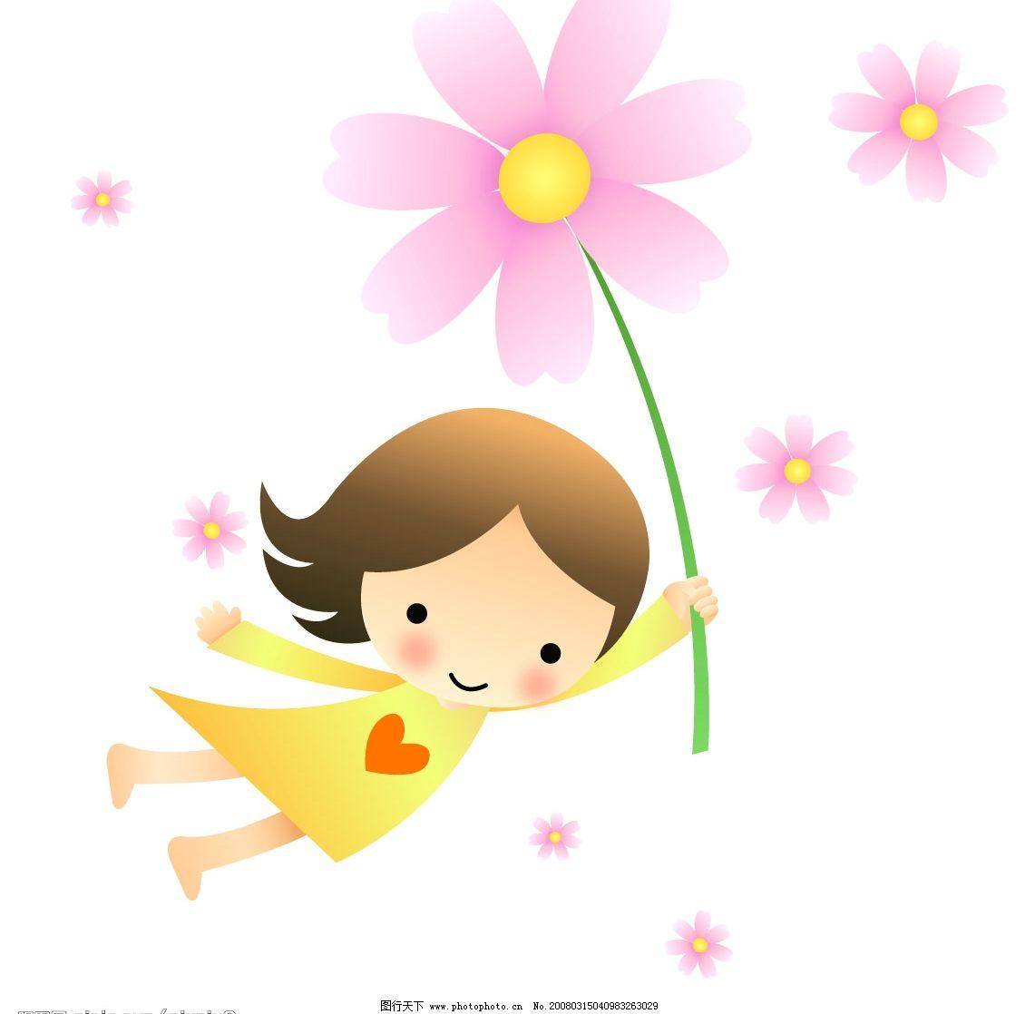 小孩子图片_动画素材_flash动画