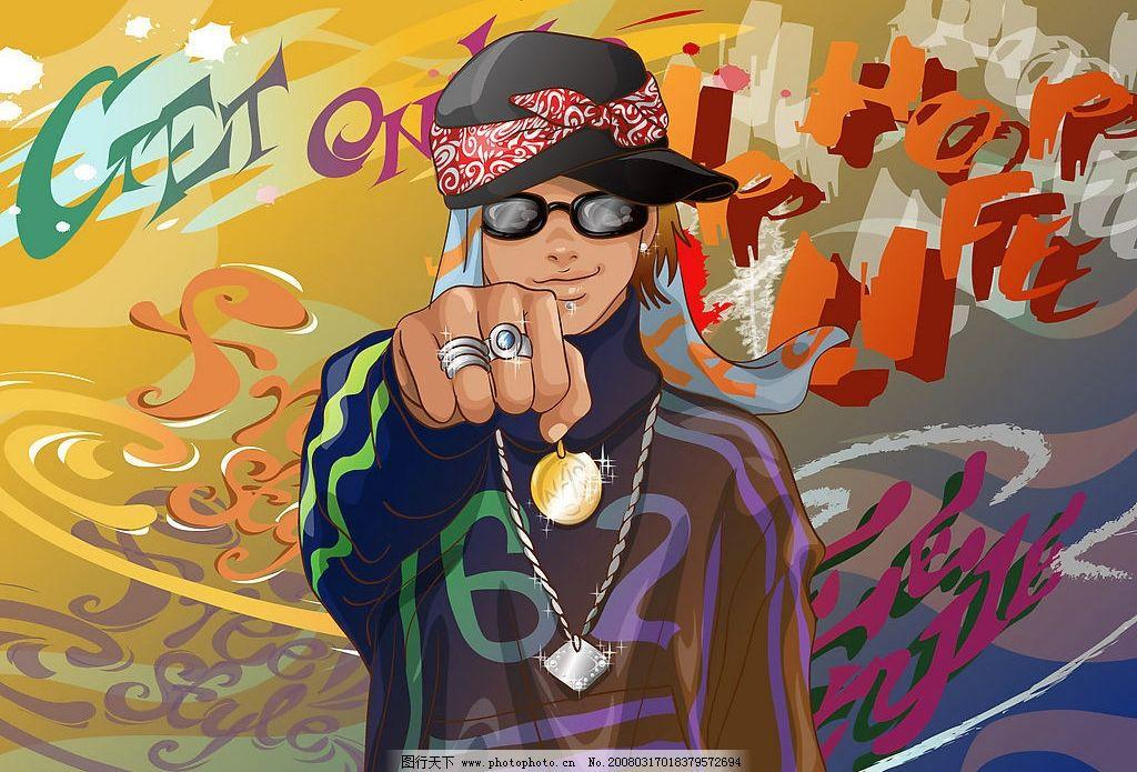 活力街舞 矢量活力街舞 动漫动画 动漫人物 设计图库 800 jpg