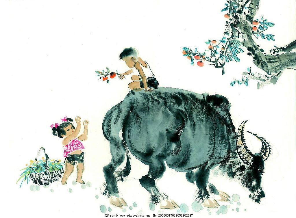 童戏 童贞,童趣,国画,人物,牛,童戏 文化艺术 绘画书法 设计图库 72