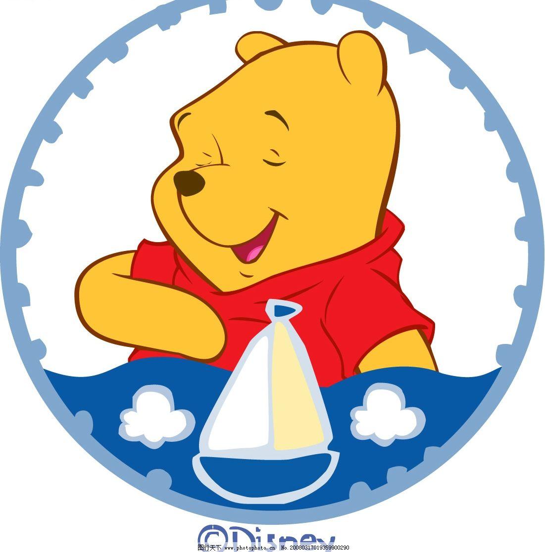 维尼熊系列3 维尼熊和朋友 动画 卡通 可爱造型 迪士尼 矢量
