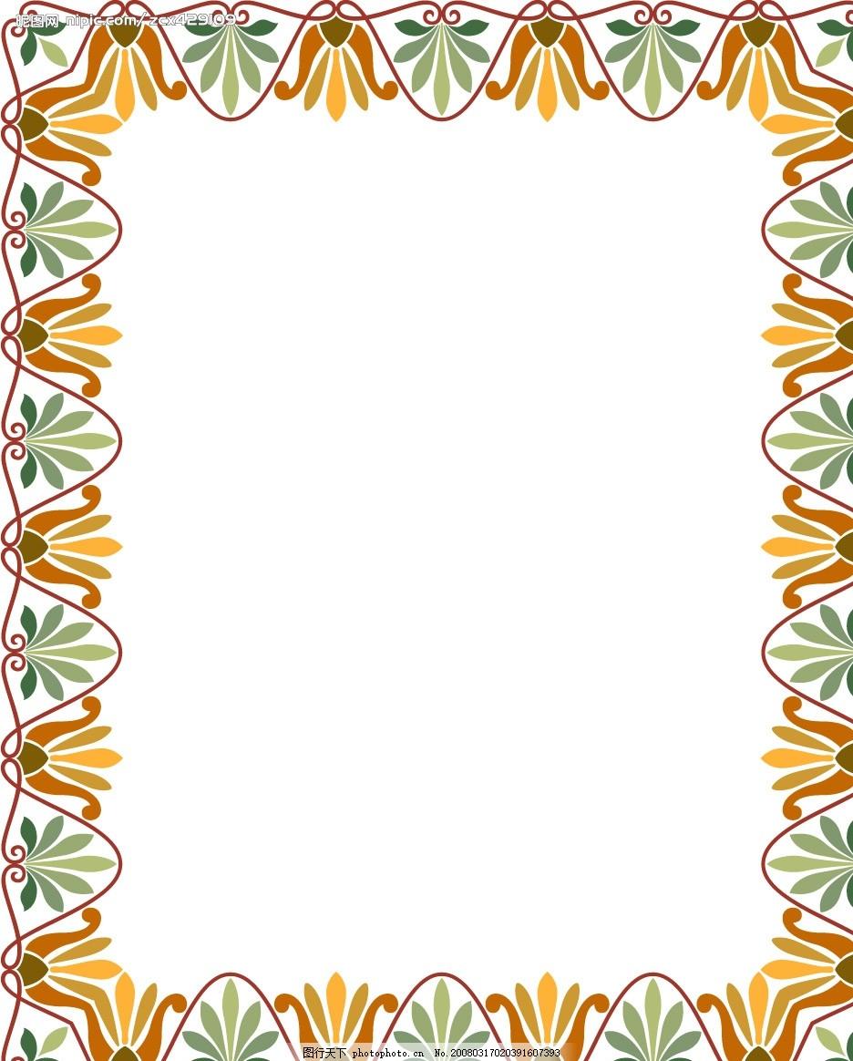 矢量古典边框 花边 花纹