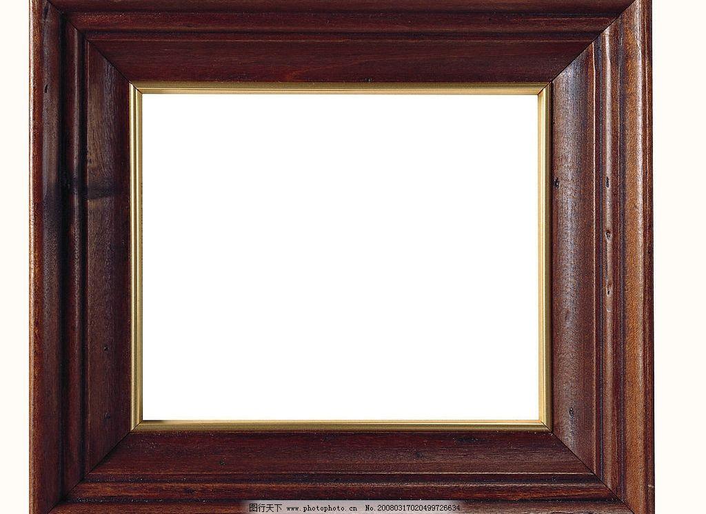 木框 底纹边框 边框相框 设计图库 350 jpg图片