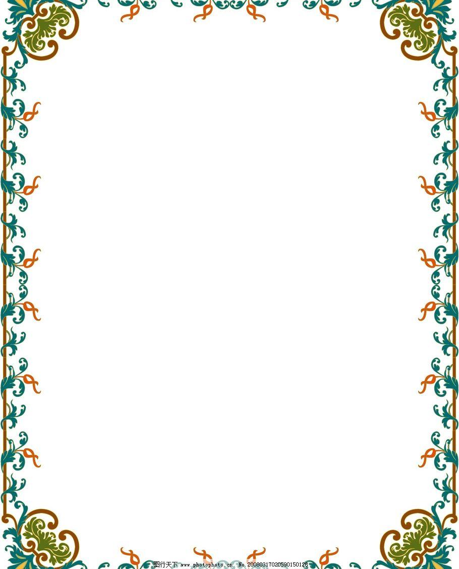 边框 矢量 花纹 欧式 经典 底纹边框 条纹线条 边框花纹 矢量图库