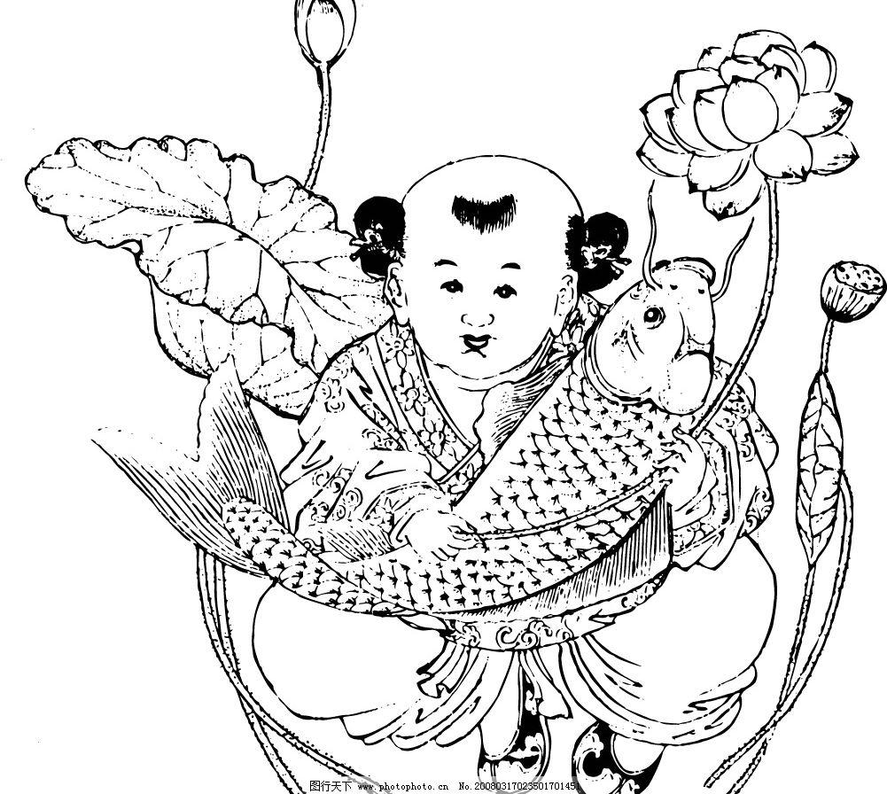 年画 儿童 鲤鱼 矢量人物 儿童幼儿 矢量图库   ai