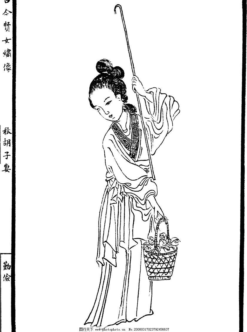 白描人物 仕女 矢量人物 古代人物 妇女女性 矢量古代侍女图 矢量图库