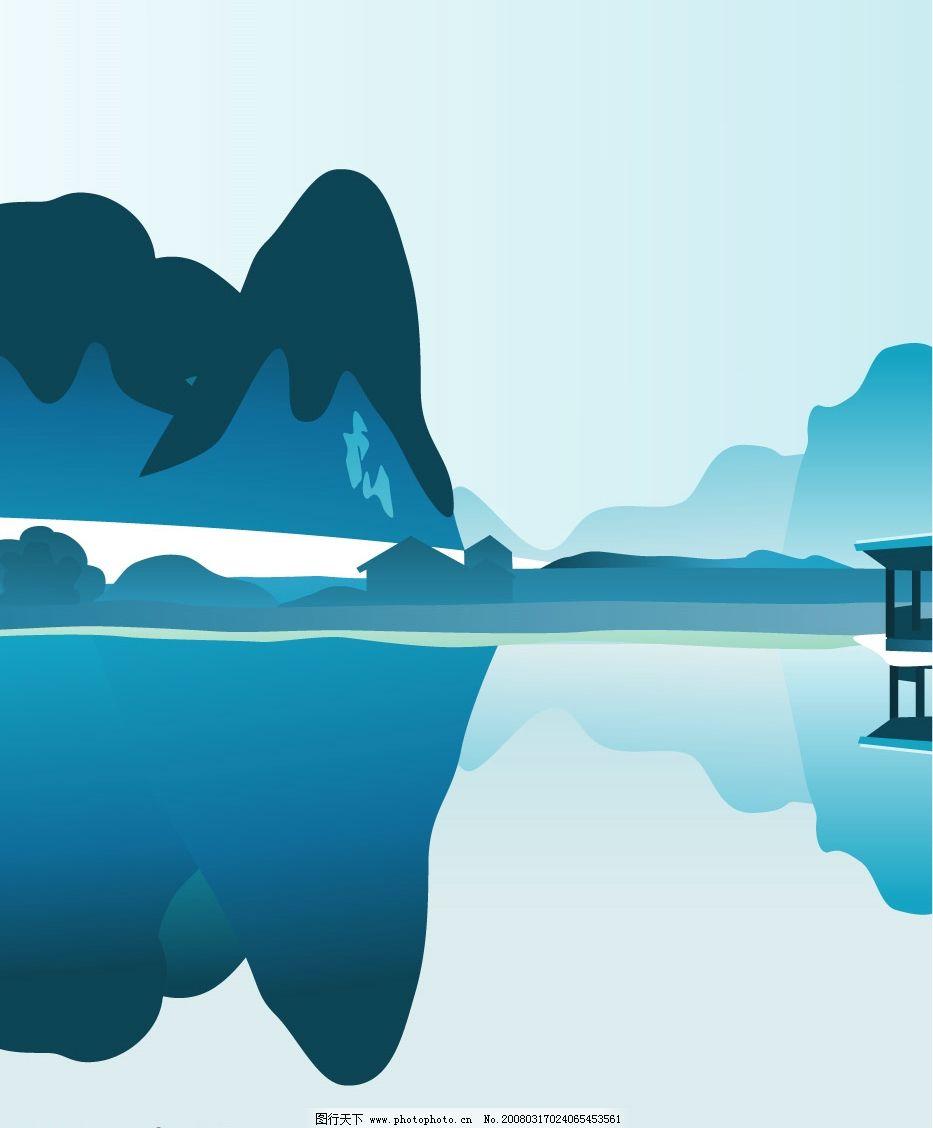 矢量山水 自然景观 山水风景