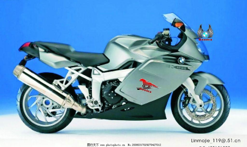 宝马摩托车图片