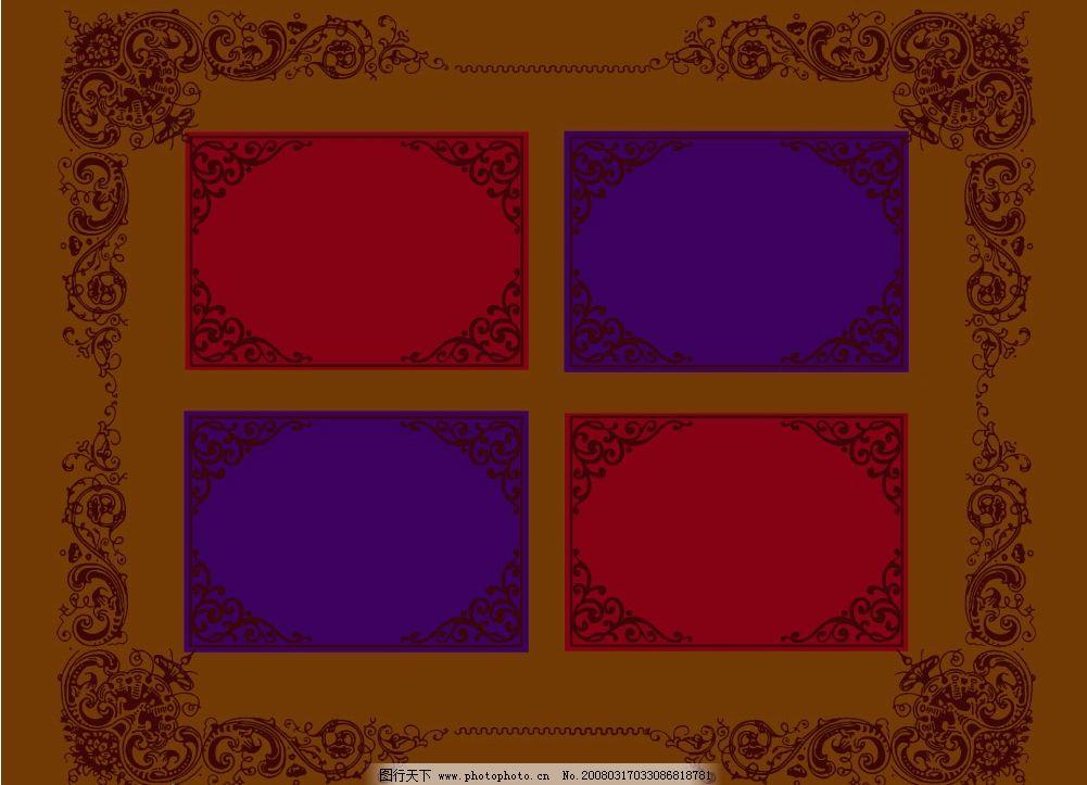 欧洲古典花纹图片