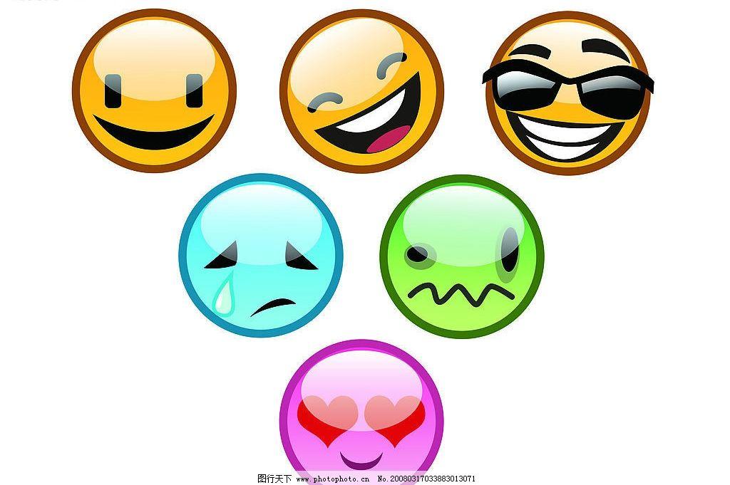 可爱的笑脸图片