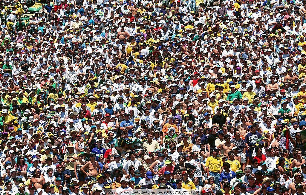 人山人海 观看比赛的人群