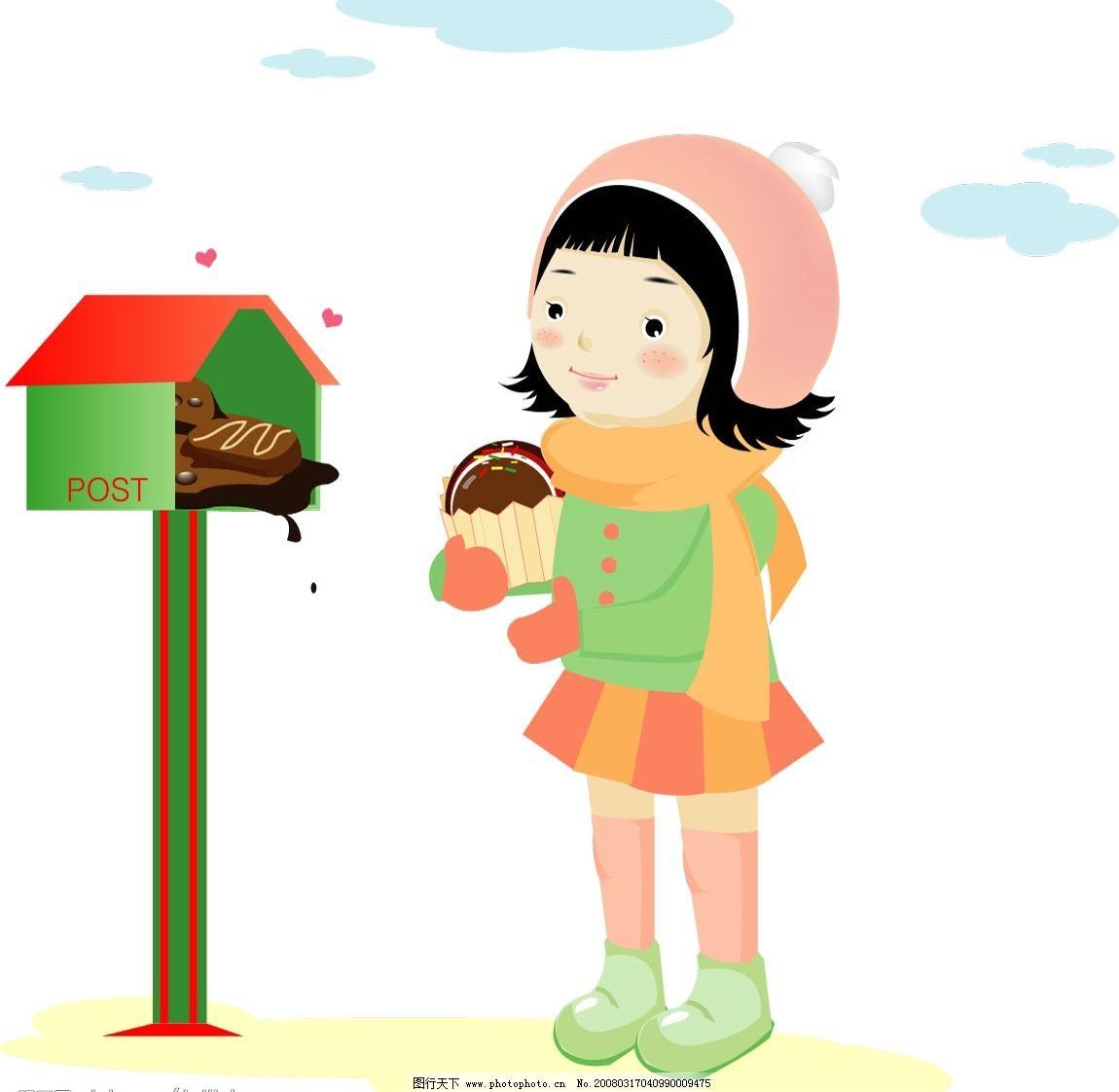 韩国儿童矢量素材图片