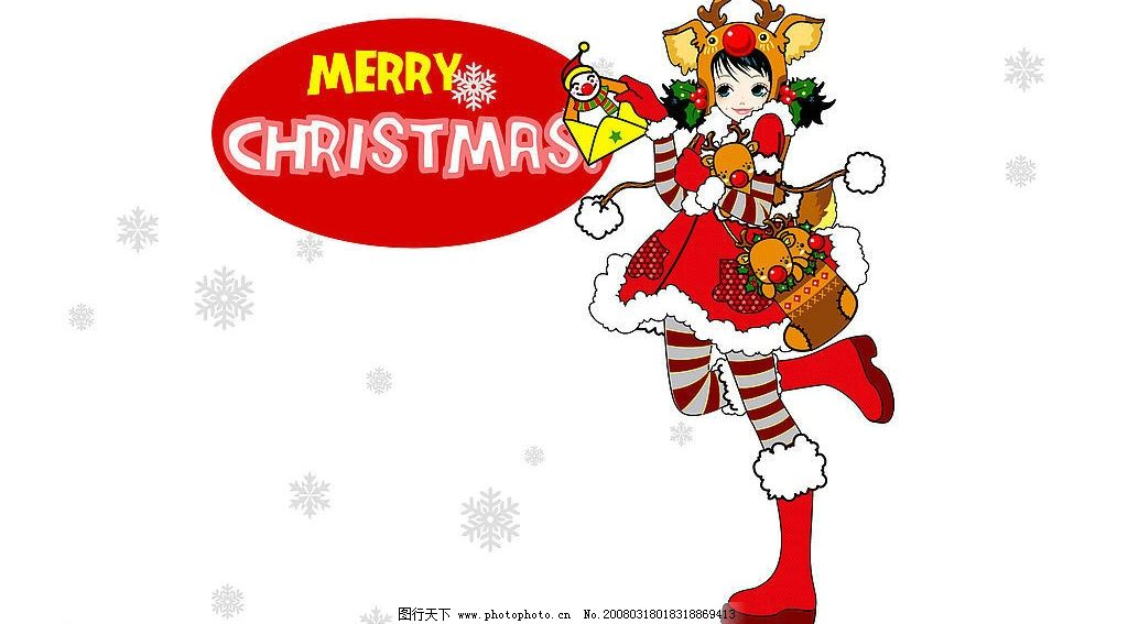 圣诞女孩图片