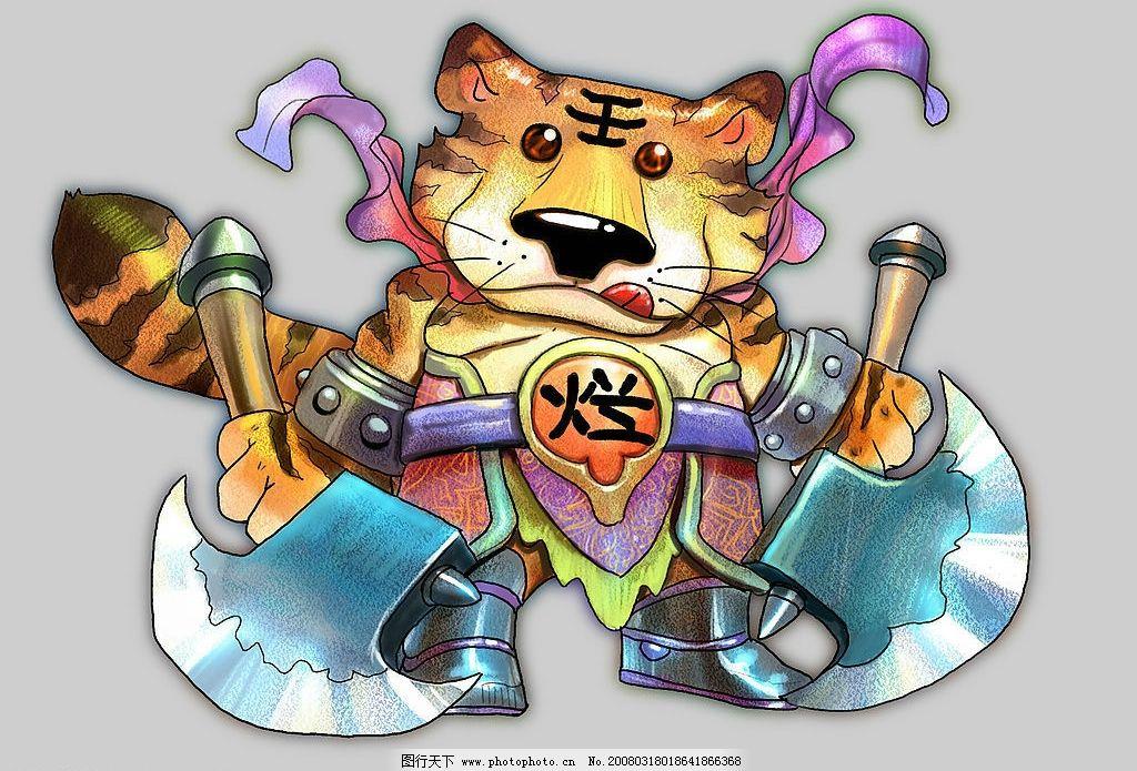 十二生肖 虎 动漫动画 其他 设计图库 150 jpg