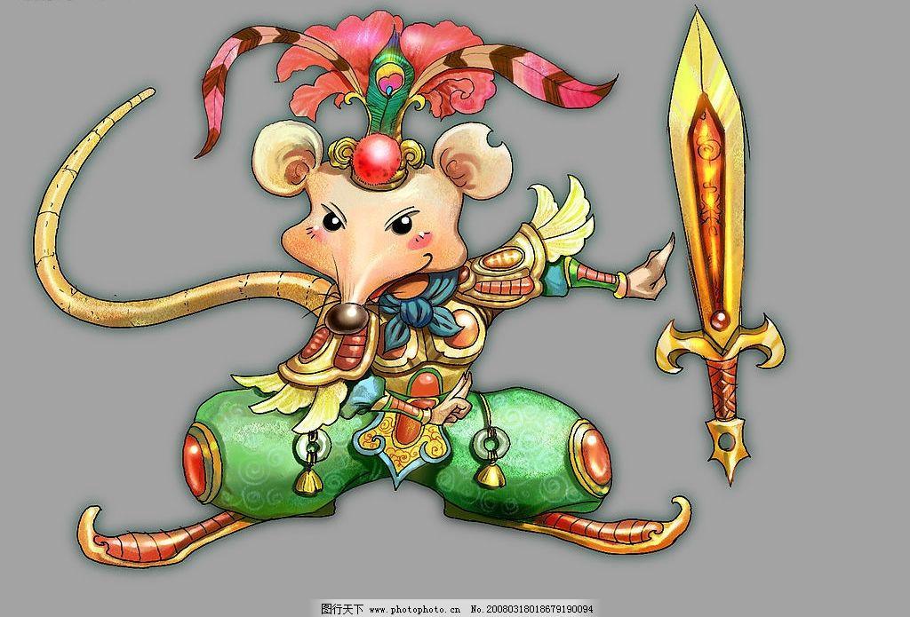 十二生肖 鼠 动漫动画 其他 设计图库 150 jpg