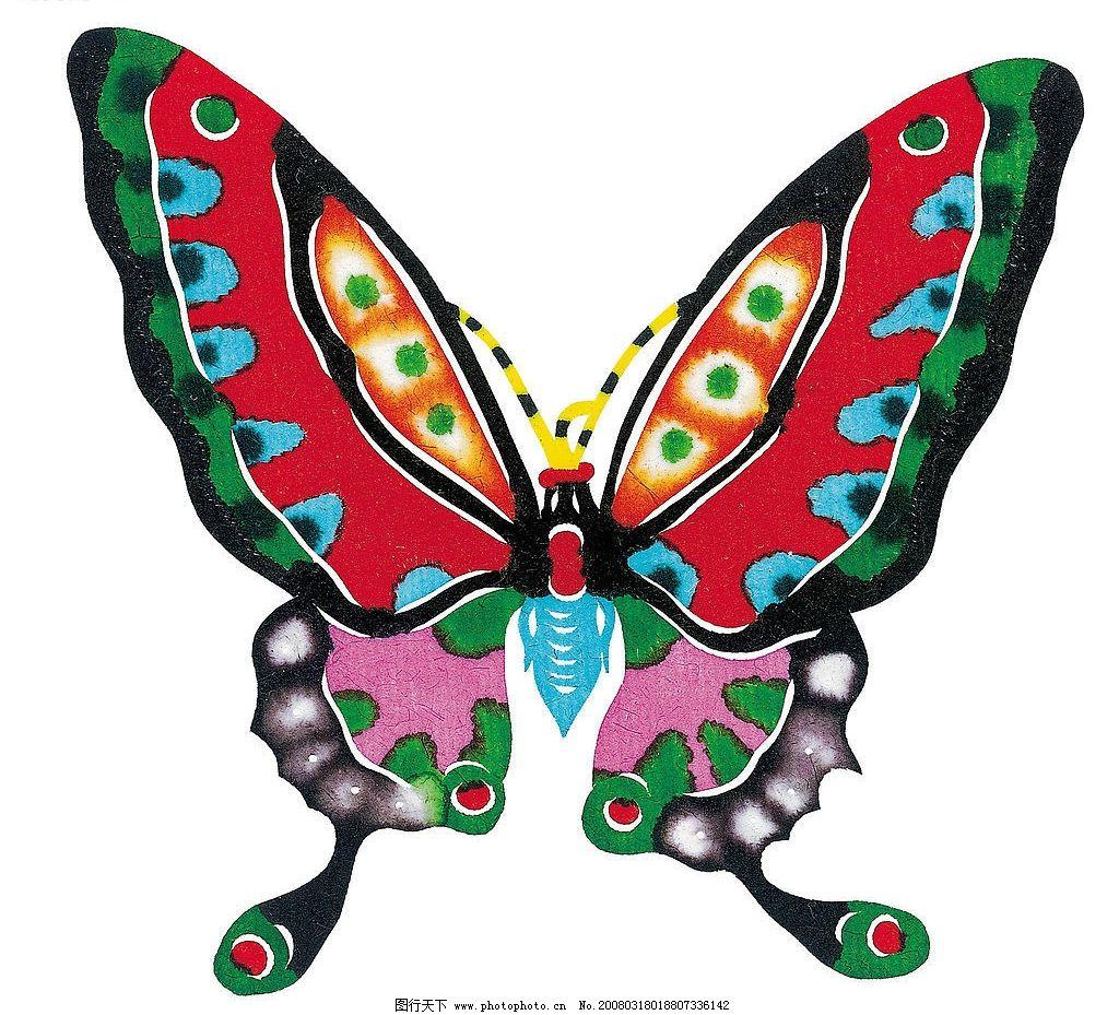 喜庆剪纸 动物-蝴蝶 文化艺术