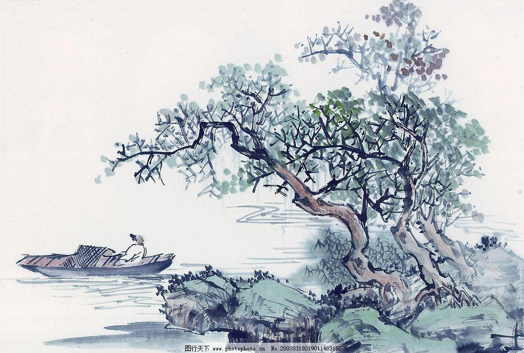 水彩画图片 山水风景画