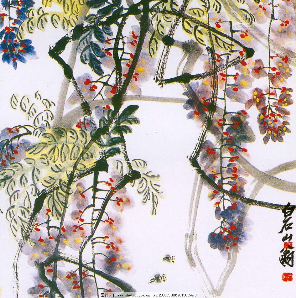 紫藤 白石 国画 小品 文化艺术 绘画书法 设计图库 300 jpg