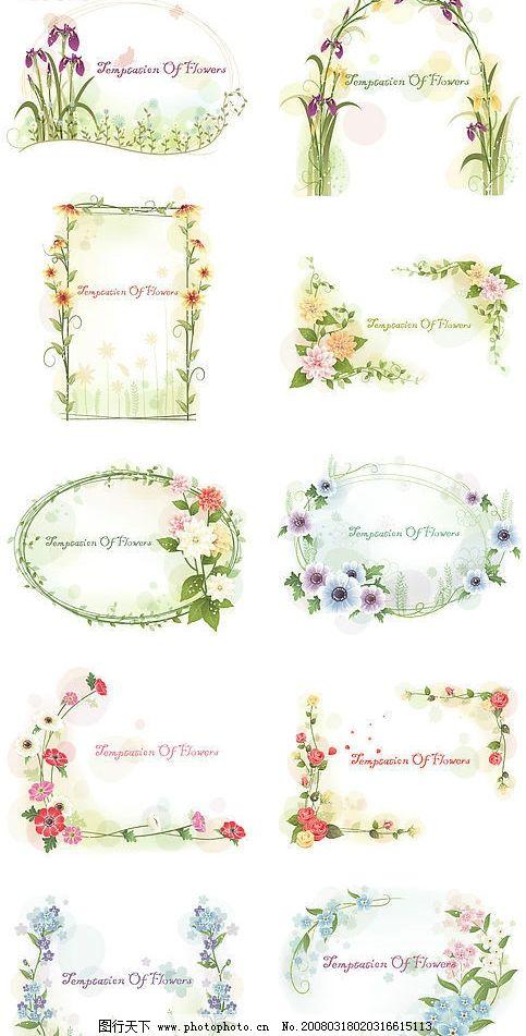 靓丽花景 温馨浪温的花 背景 底纹边框 花纹花边 矢量图库   ai