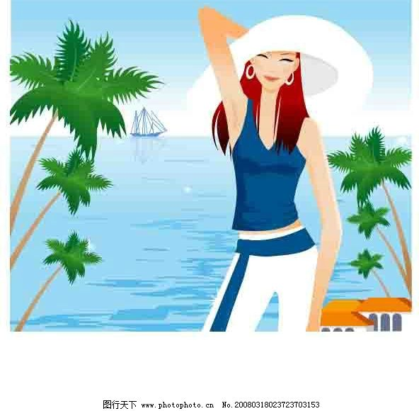 海边 帆船 椰树 别墅 美女 夏天 微笑 时尚 矢量人物 妇女女性 矢量图