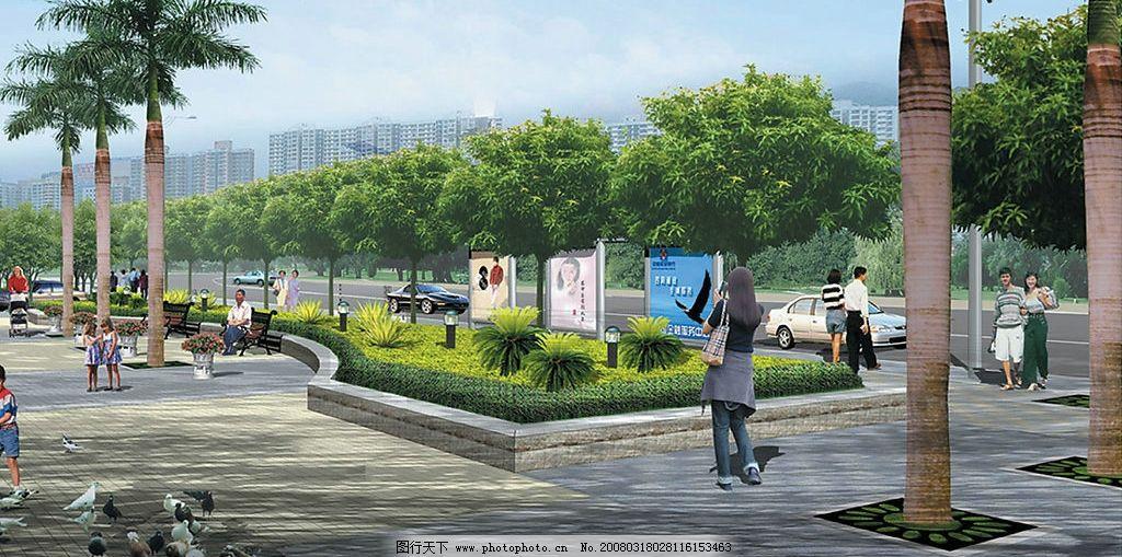 公园广场景观,道路园林景观图片_景观设计_环境设计