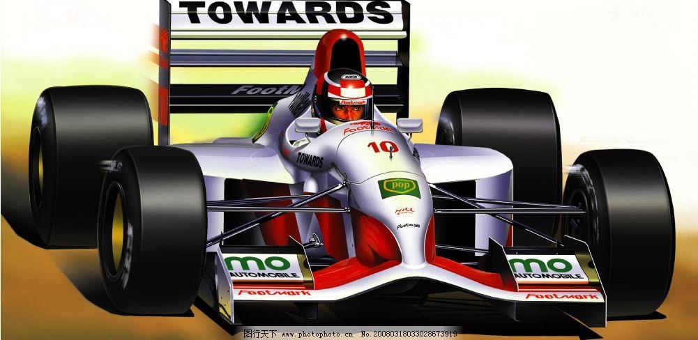 手绘方程式赛车图片