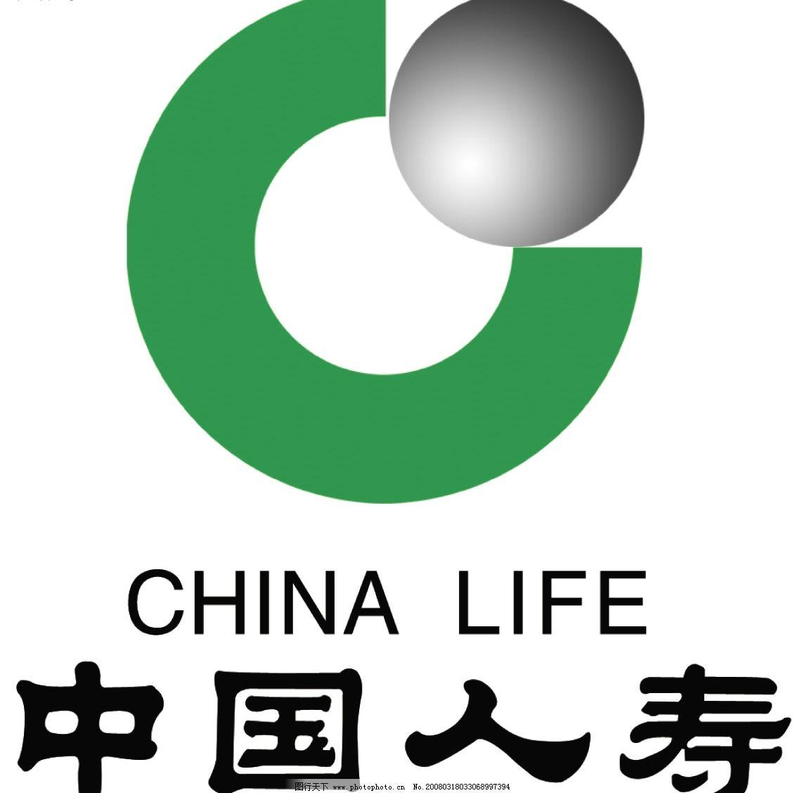 中国人寿标志 中国人寿 标志 psd分层素材 源文件库   psd