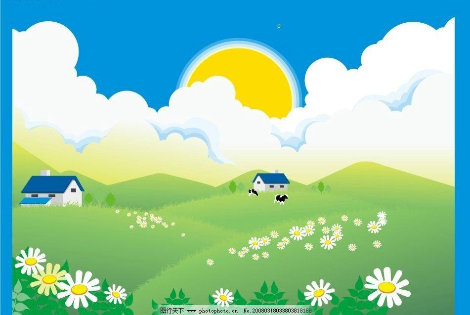 美丽的山村日出图 小山满山绿草鲜花房子蓝天白云 其他矢量 矢量素材