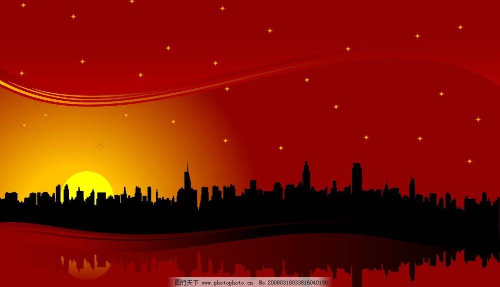 夕阳 城市建筑 剪影 矢量图 时尚 其他矢量 矢量素材 矢量图库